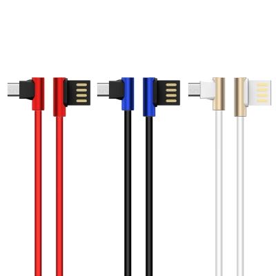 JOYROOM S-M341 暢享系列MicroUSB充電傳輸數據線 1.2M