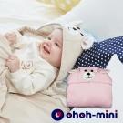 【ohoh-mini 孕婦裝】波卡熊系列 - 多功能保暖披風 – 淺粉色