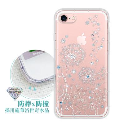 浪漫彩繪 iPhone 8/iPhone 7 水鑽空壓氣墊手機殼(風信子)