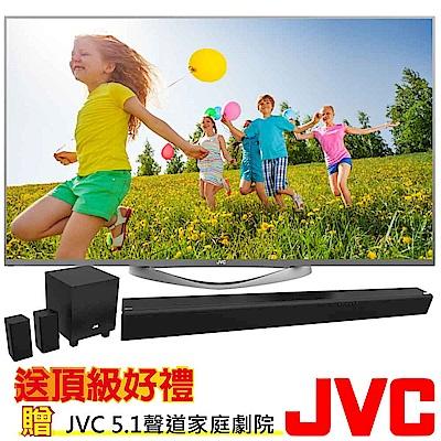JVC-65吋-4K連網-LED液晶顯示器-視訊盒