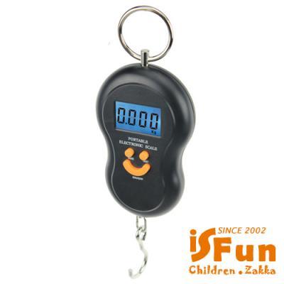 iSFun 旅行配件 行李箱手提電子掛秤 隨機色