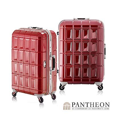 日本PANTHEON 28吋 玫瑰紅  網美行李箱 輕量鋁框登機箱