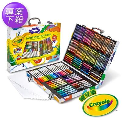 美國crayola 繪兒樂 大藝術家套裝(4Y+)