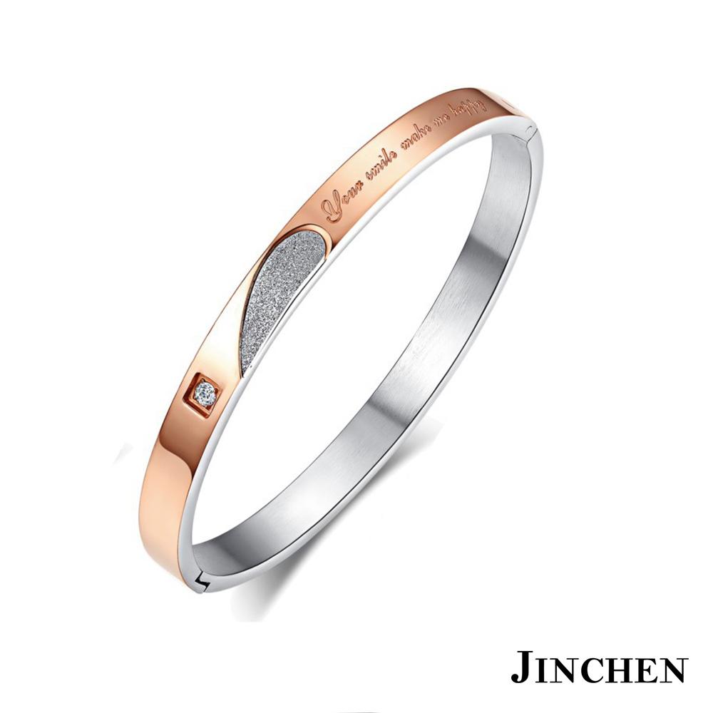 JINCHEN 白鋼快樂的笑 情侶手環