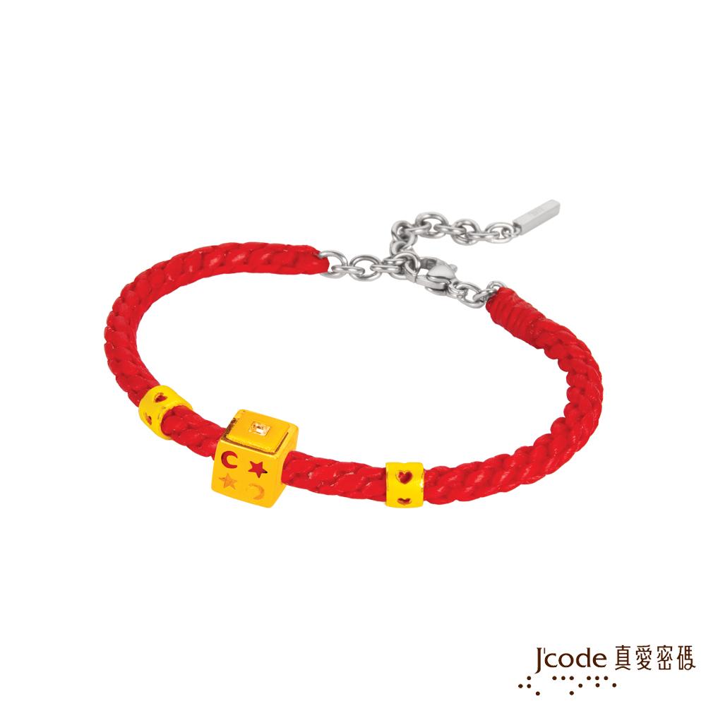 J'code真愛密碼 星之方向黃金/蠟繩編織手鍊