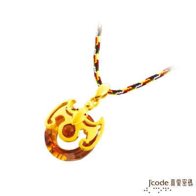 J'code真愛密碼 金蝠臨門黃金/水晶墜子 送項鍊