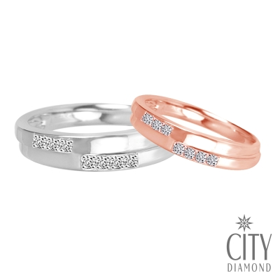 City Diamond『微醺秋意』鑽石對戒(白K+玫瑰金)