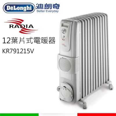 義大利DELONGHI迪朗奇熱對流暖風電暖器(送風/12片) KR791215V