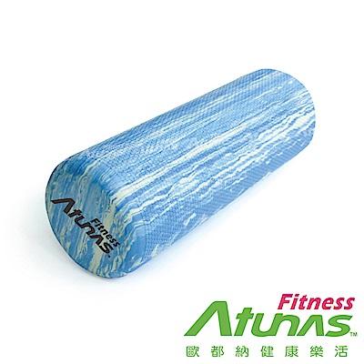 【ATUNAS 歐都納】健身舒壓按摩/蜂巢紋瑜珈柱/棒(MUF1850顏色隨機)