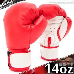 運動14盎司拳擊手套