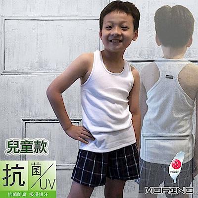 兒童抗菌防臭挖背背心 白 MORINO