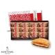聖保羅烘焙廚房  Q餅x2盒(12入/盒) product thumbnail 1