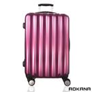 AOKANA奧卡納 29吋 TSA海關鎖 飛機煞車輪 硬殼行李箱(亮淺紫)99-036A