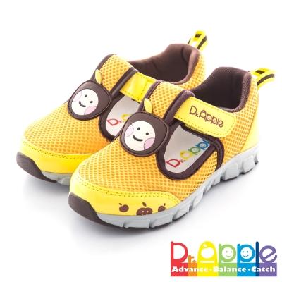 Dr. Apple 機能童鞋 經典蘋果透氣休閒款 黃