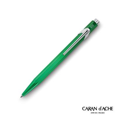 CARAN dACHE 卡達 - Office│line 849系列 金屬綠 原子筆