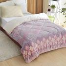 羽織美 傾心秘境 3D立體雕花舖棉羊羔絨毯被