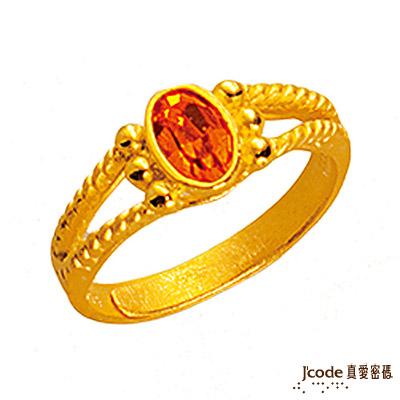 J'code真愛密碼 富貴牡丹純金戒指 約1.1錢