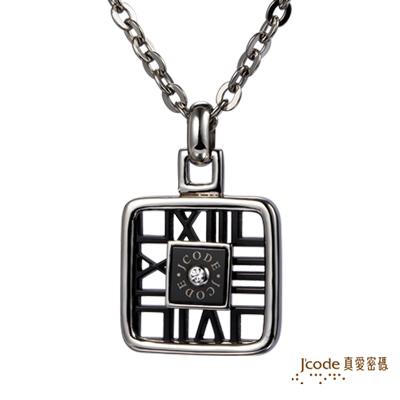 J code真愛密碼銀飾-時空之戀 白鋼男項鍊