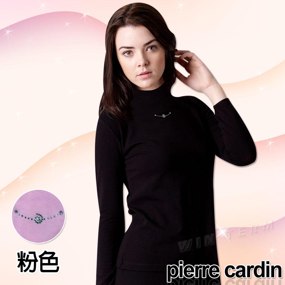 Pierre Cardin皮爾卡登 女時尚彈性保暖高領長袖衫(粉色3入組)-台灣製造