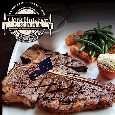 約克街肉鋪 P.S.頂級澳洲丁骨牛排8片(200g±10%,8盎斯/片)