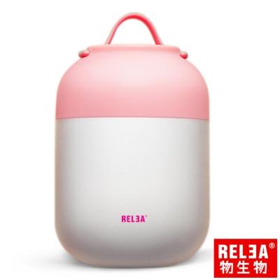 香港RELEA物生物 Hello馬卡龍304不鏽鋼真空燜燒罐700ml (粉白甜心)
