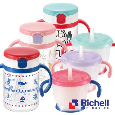 Richell利其爾 幼兒學習水杯組合-3款可選