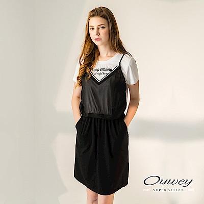 OUWEY歐薇 時尚街頭標語假兩件洋裝(黑)-動態show