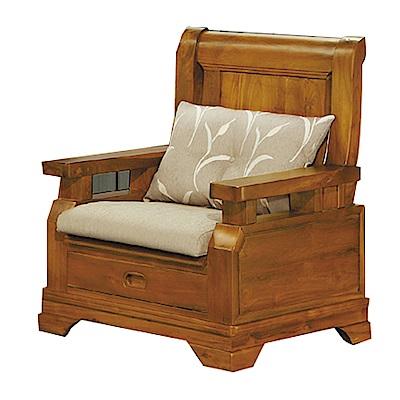品家居 魯菲柚木實木單人收納椅(不含椅墊)-80x72x100cm-免組