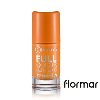 法國 Flormar - 沐浴巴黎系列玩色指甲油(FC18法式燻鮭魚)