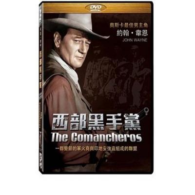 西部黑手黨-DVD