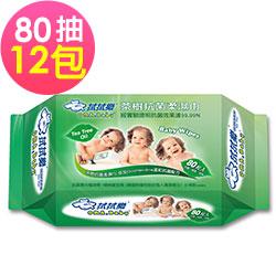 拭拭樂茶樹抗菌柔濕巾x12包