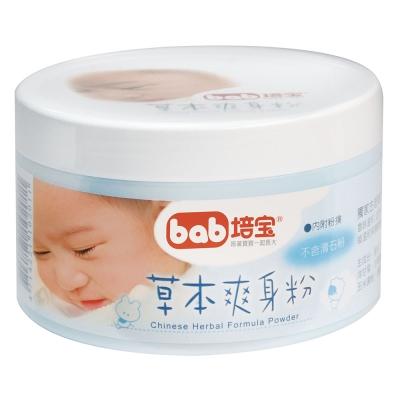 培寶 草本爽身粉(100g)