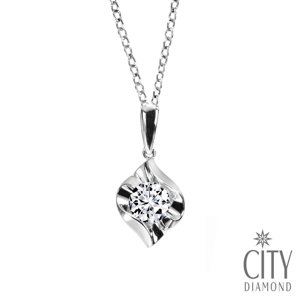 City Diamond引雅【晶瑩湖泊】30分鑽墜