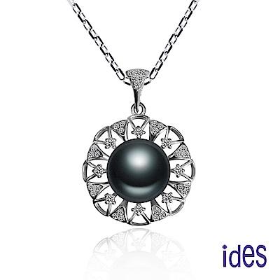 ides愛蒂思 限量天然南洋珠項鍊/黑色12mm/14K鍊(璀璨)