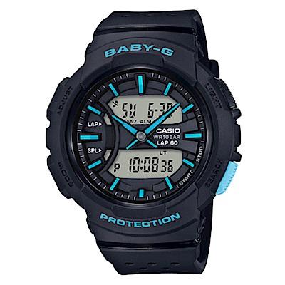 BABY-G 慢跑元素運動配色設計休閒錶(BGA-240-1A3)黑x藍42.6mm