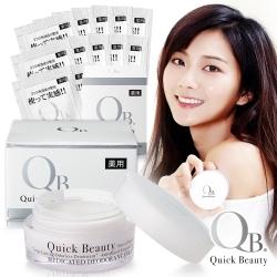 白金級QB零體味體香膏+隨身包