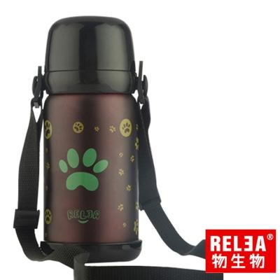 香港RELEA物生物 童趣304不鏽鋼真空保溫壺580ml 巧克力棕