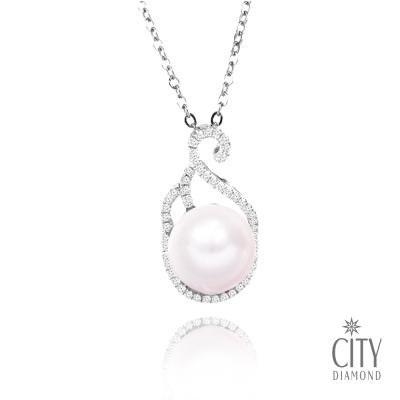 City Diamond引雅 『蝶舞紛飛』南洋珍珠鑽石項鍊