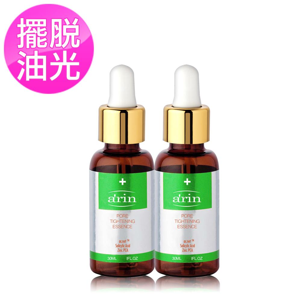 arin氧潤 極淨皮脂更新調理精華30ml(2入組)