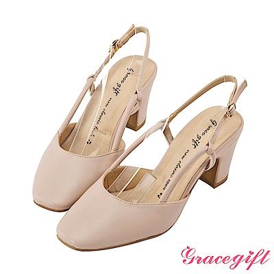 Grace gift-方頭側縷空繫帶跟鞋 粉