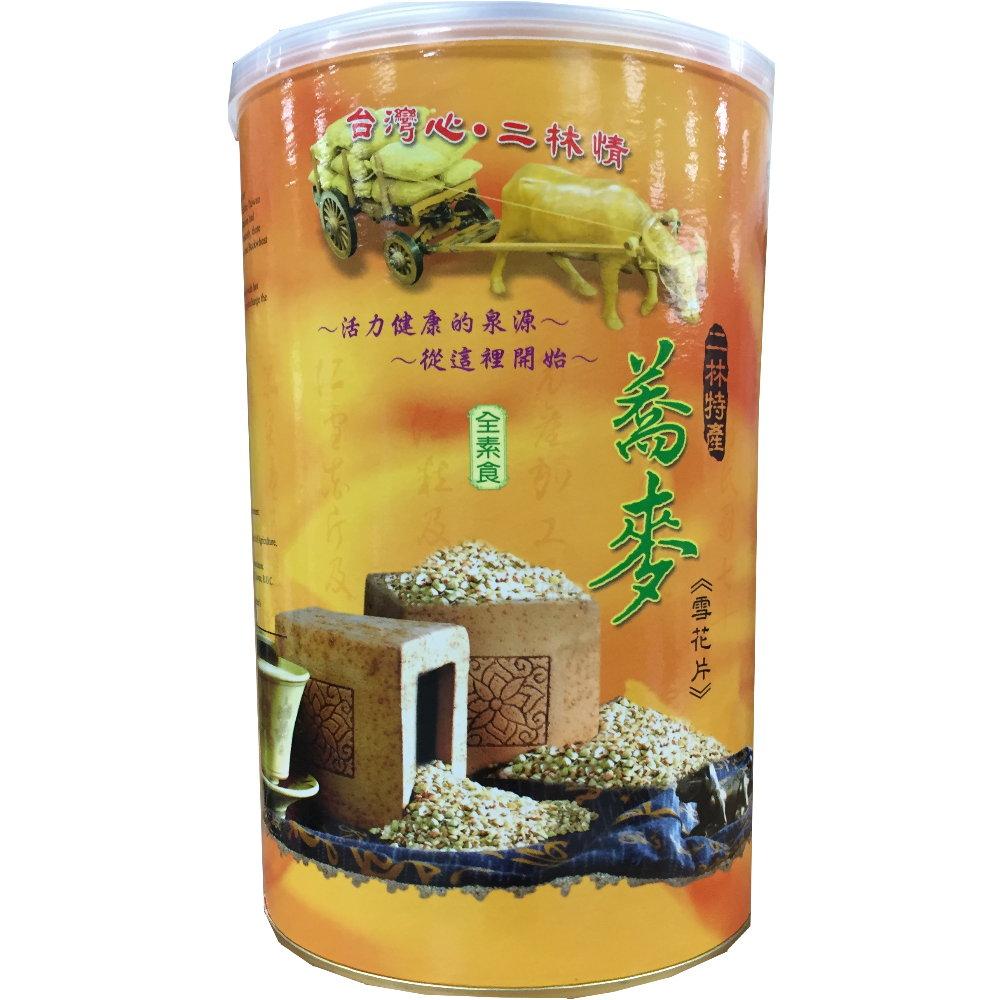 【二林農會】蕎麥雪花片(300gx4罐)