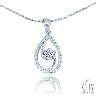 City Diamond『心漾 』30分鑽墜