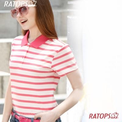 【瑞多仕】女款 輕量透氣短袖POLO衫_DB8667 珍珠粉 V1