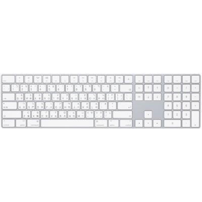 Apple原廠公司貨-Magic-Keyboard