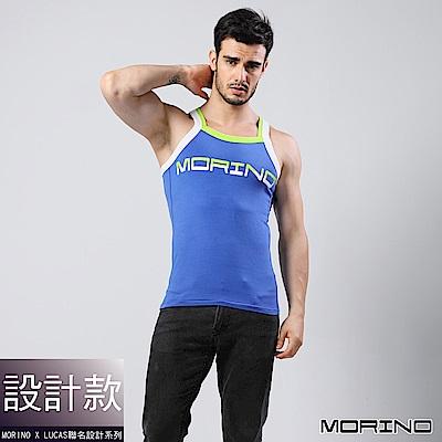 男內衣 設計師聯名-型男運動背心 藍色 MORINOxLUCAS