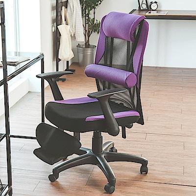 Home Feeling 電腦椅/高背/腳靠/圓桶枕(6色)-67.5X65X118
