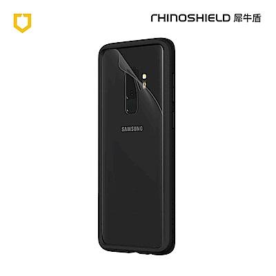 犀牛盾Samsung Galaxy S9 Plus 衝擊曲面防護背貼(非滿版)