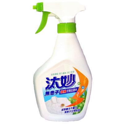 汰妙 無患子濃縮衣物去漬劑(350ml)