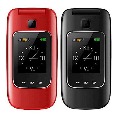FET Smart 107 Plus 折疊式功能型手機