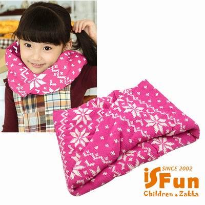 iSFun 雪花紛飛 兒童保暖針織脖圍 3色可選